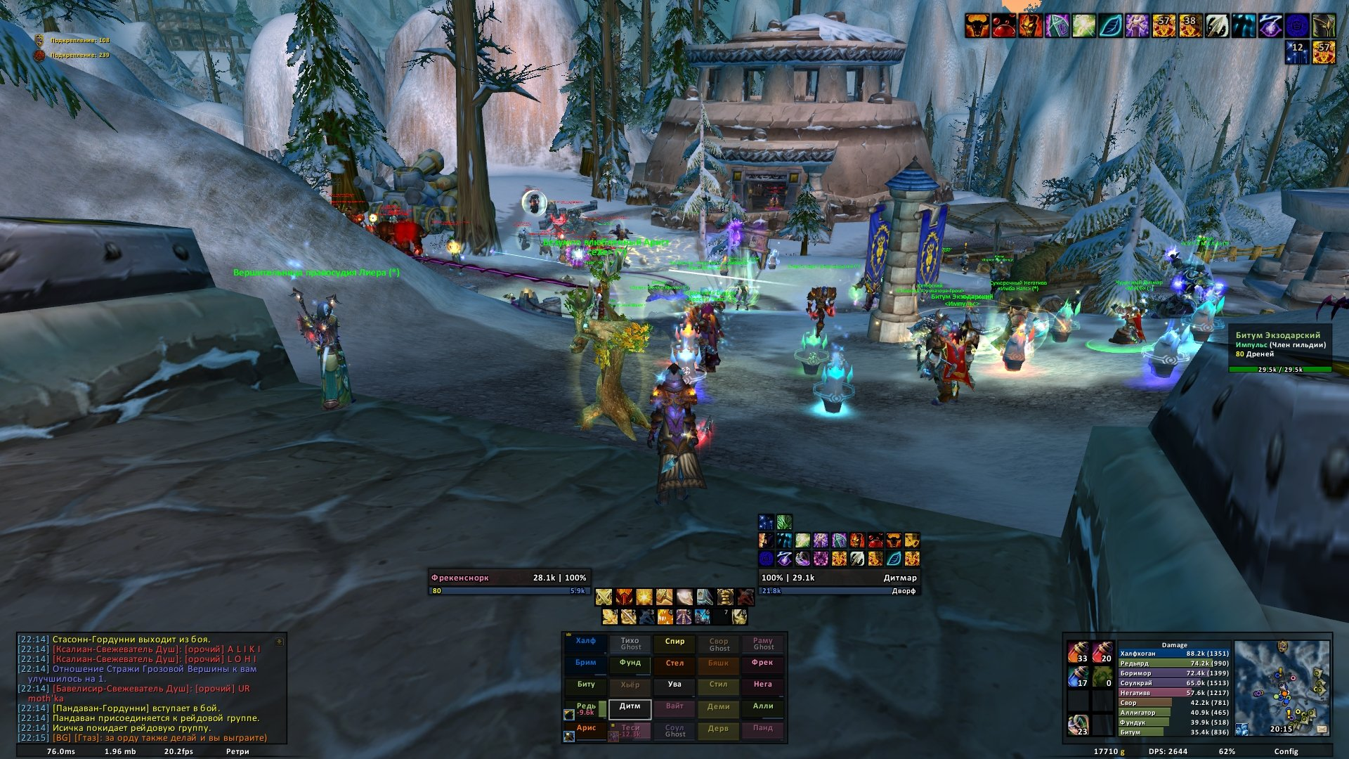 oUF mono : oUF: Layouts : World of Warcraft AddOns