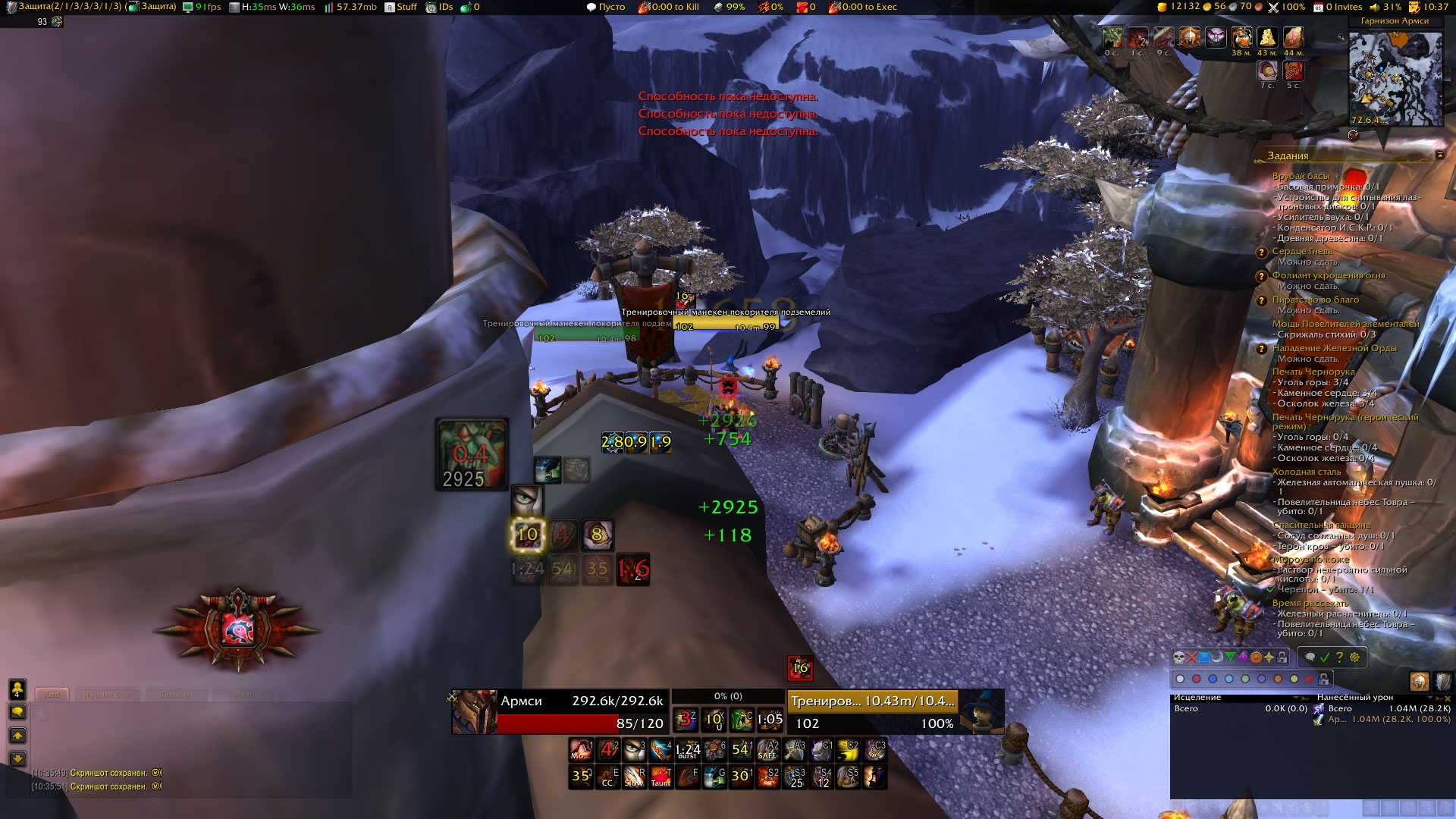 Dps addon wow free download