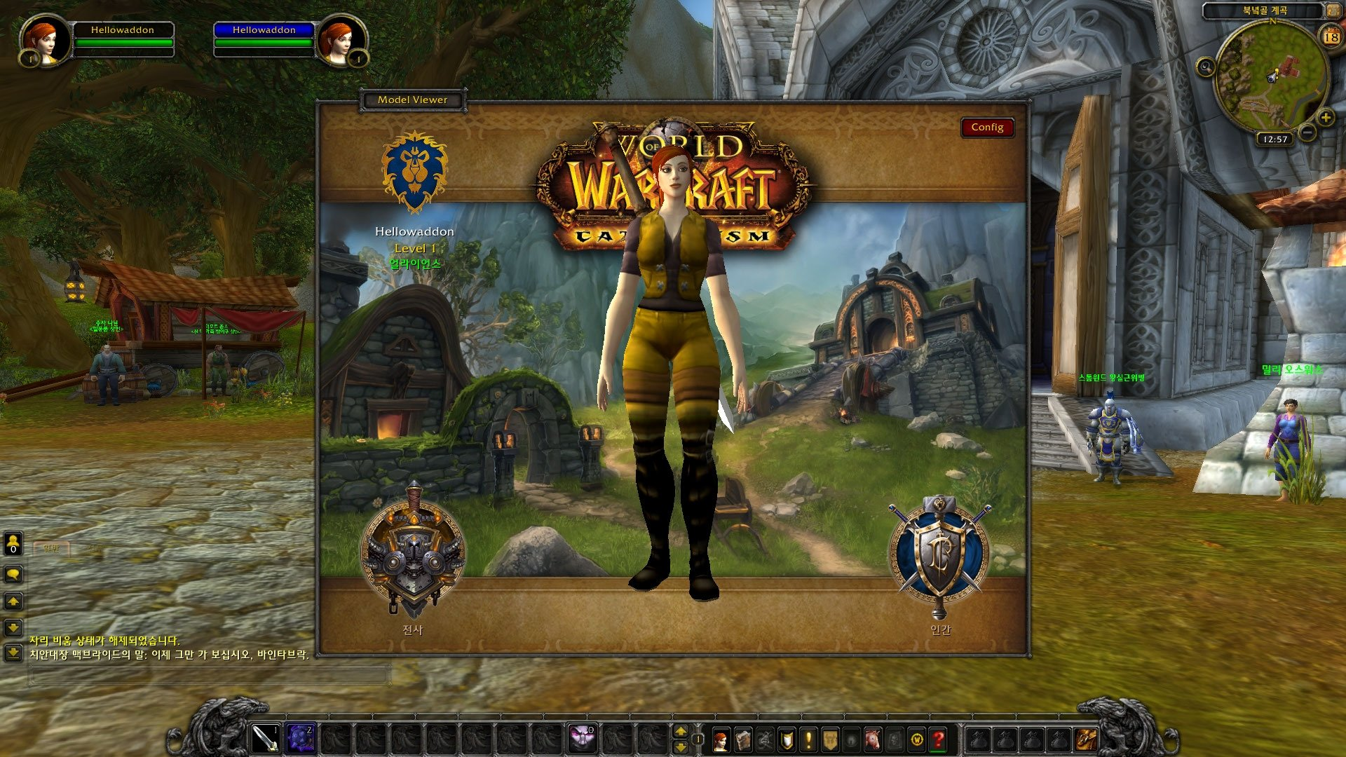 Model Viewer : Character Advancement : World of Warcraft AddOns